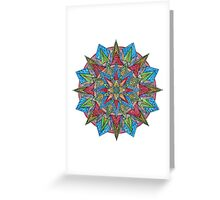 Hand to Heart Greeting Card