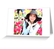 """Flower in the Poppy""""s Greeting Card"""