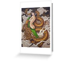 her dragon Greeting Card