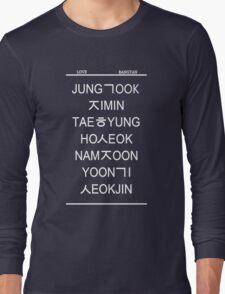 love bangtan /black Long Sleeve T-Shirt
