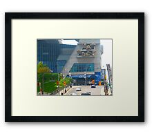 Blue Jays Way Framed Print