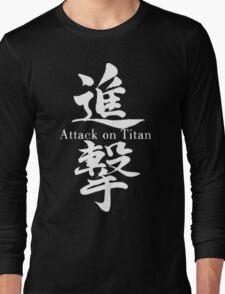 Attack on Titan Shingeki No Kyojin Scouting Legion Recon Corps Logo Patches Cosplay Anime T Shirt Long Sleeve T-Shirt