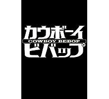 Cowboy Bebop Logo Anime Cosplay T Shirt Photographic Print