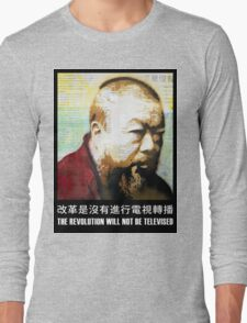 Tribute to Ai Weiwei: 21st Century Revolutionary Long Sleeve T-Shirt