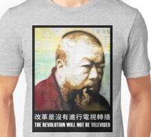 Tribute to Ai Weiwei: 21st Century Revolutionary Unisex T-Shirt