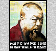 Tribute to Ai Weiwei: 21st Century Revolutionary Unisex T-Shirt