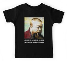 Tribute to Ai Weiwei: 21st Century Revolutionary (Black) Kids Clothes