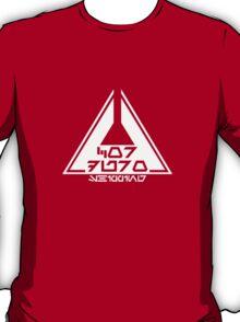 CorDuro Shipping T-Shirt