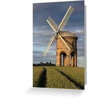 Windmill & Tram lines  Greeting Card