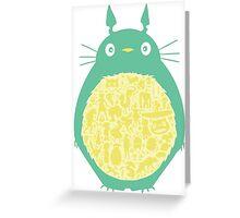 Totoro Ghibli Greeting Card