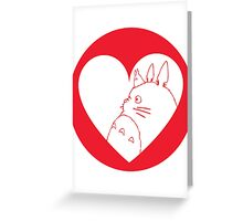 My Neighbour Totoro Heart Greeting Card