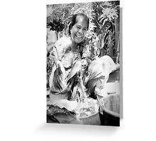 Tia Luciana - Timor-Leste 2008 Greeting Card