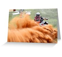 ATV Roost! Greeting Card