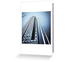 Modern office building in Frankfurt, Germany Greeting Card