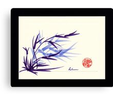 Huntington Gardens Plein Air Bamboo Drawing #2 Canvas Print