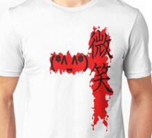 Smilepire Unisex T-Shirt