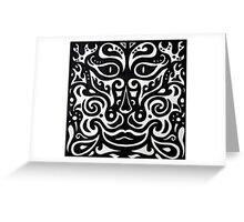 Dragon of Symmetry Greeting Card