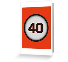 40 - Mad Bum (alt version) Greeting Card