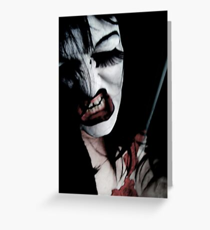 Deviant Greeting Card