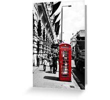 London Phonebox Greeting Card