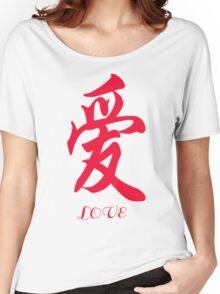 Chinese characters of LOVE Women's Relaxed Fit T-Shirt