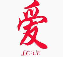 Chinese characters of LOVE Unisex T-Shirt