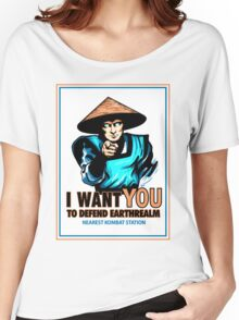 I Want YOU For Kombat Women's Relaxed Fit T-Shirt