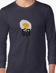 Cool egg  Long Sleeve T-Shirt
