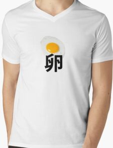 Cool egg  Mens V-Neck T-Shirt
