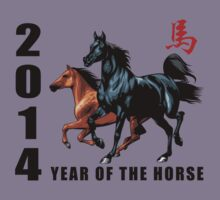 2014 Year of The Horse Kids Tee