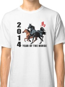 2014 Year of The Horse Classic T-Shirt