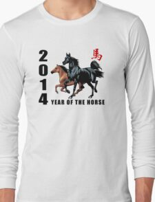 2014 Year of The Horse Long Sleeve T-Shirt