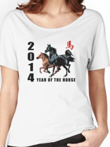 2014 Year of The Horse Women's Relaxed Fit T-Shirt