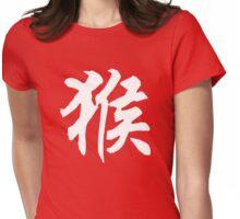 Chinese Zodiac Symbol Year of The Monkey Dark Womens Fitted T-Shirt
