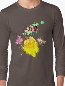 Mecha Love Long Sleeve T-Shirt