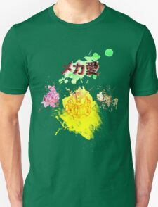 Mecha Love T-Shirt