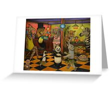 Zoobar Greeting Card