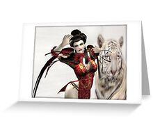 Tigress Greeting Card