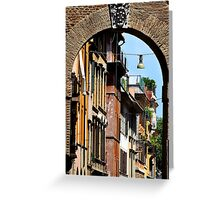 View Through The Arch Greeting Card