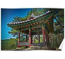 Taksa Jeong Pavilion, South Korea Poster
