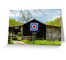 Kentucky Barn Quilt - Carpenters Wheel Greeting Card