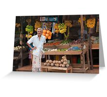 Roadside Fruit Stall - Sri Lanka Greeting Card