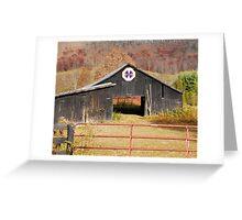 Kentucky Barn Quilt - Octagon Variation  Greeting Card