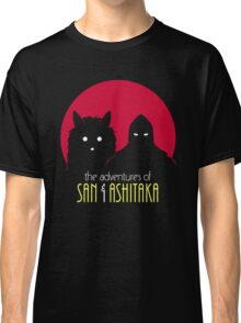 The Adventures of San & Ashitaka Classic T-Shirt