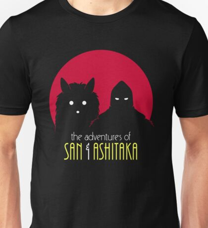 The Adventures of San & Ashitaka Unisex T-Shirt