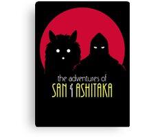 The Adventures of San & Ashitaka Canvas Print