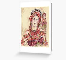 Ali-Olé Greeting Card