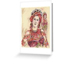 Ali-Olé Greeting Card