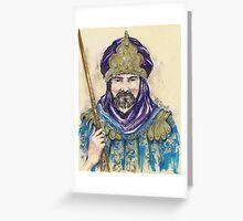 Alhama Mudéjar Greeting Card