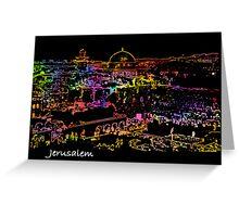 Jerusalem by night Greeting Card